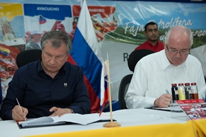 Rosneft and ITERA Group Close Deal to Create Joint Venture to Produce and Sell Gas